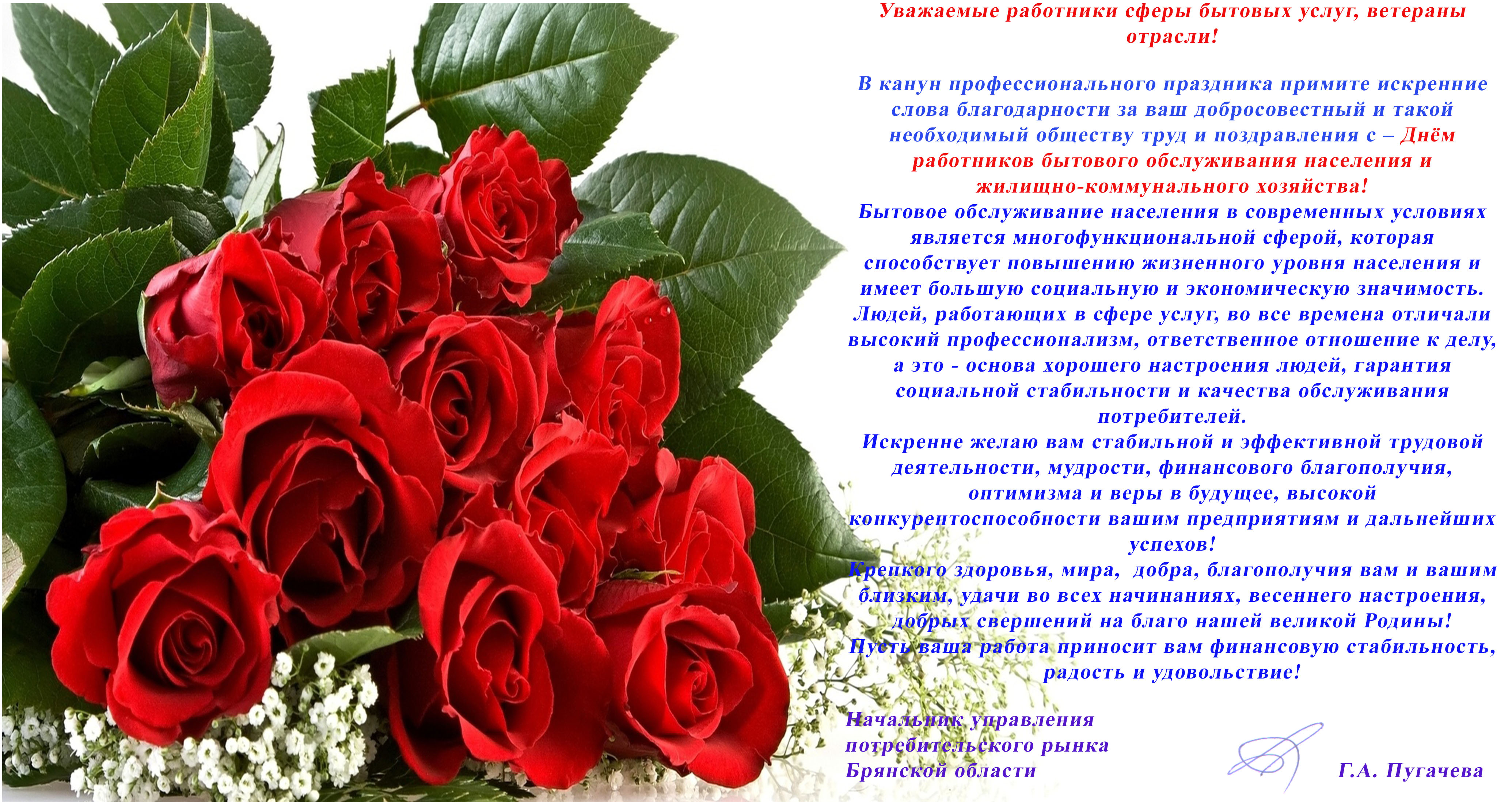 Поздравление с днём рождения маме бабушке в стихах