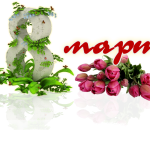 image-6025