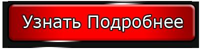 image-6364
